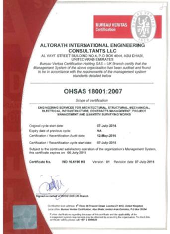 Altorath International Engineering Consultants - AIC Obtained new ...