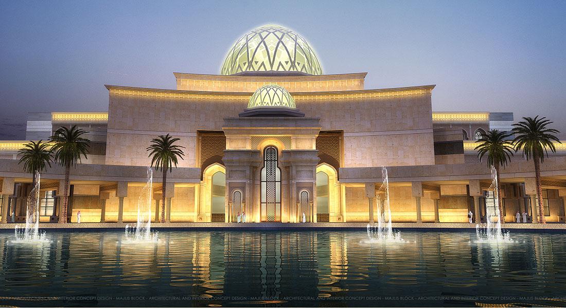 Altorath International Engineering Consultants Al Reem